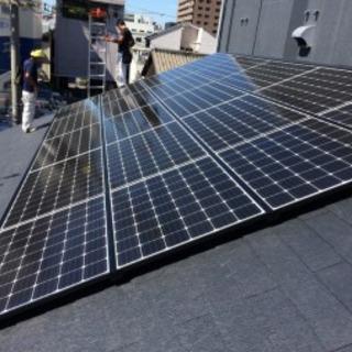 無料で太陽光システムあげます!工事も無料!
