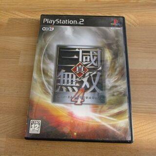 PS2ソフト 三國無双