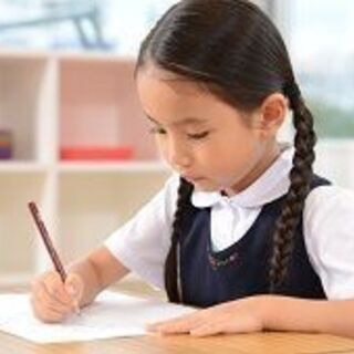 【知育・幼稚園・小学校受験指導】\子育て経験を活かしませんか♪/幼児教育インストラクター募集♪【経験者歓迎】 - 教育
