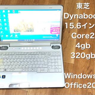 🔲東芝 Dynabook TX/65KWH 15.6インチ/Co...
