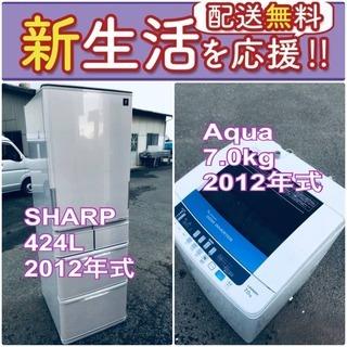 ✨期間限定✨送料無料✨大型冷蔵庫/洗濯機の2点セットでこの価格は...