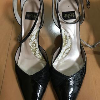 【ネット決済】卑弥呼の靴