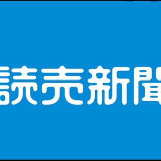 【限定1名】【副業】【契約が取りやすいリスト提供中!】月に2日〜...
