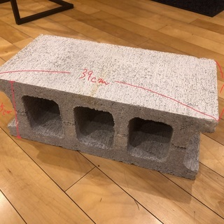 綺麗なコンクリートブロック(1個〜16個)
