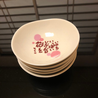 豆皿5枚セット