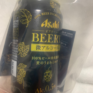 ビアリー アサヒ ビール 試飲缶