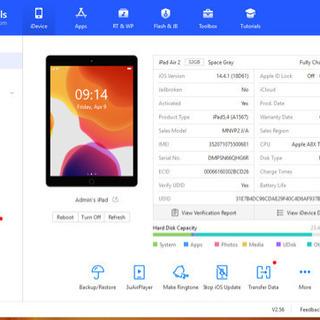 【ネット決済】Ipad Air 2 32GB Wifi+4G Au