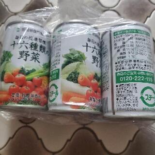 世田谷食品野菜ジュース