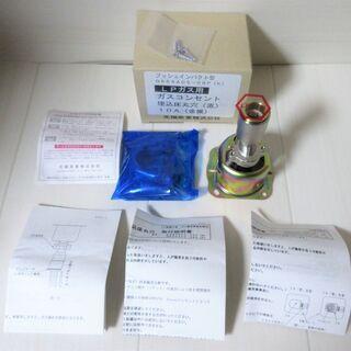 ☆光陽産業 G855AC5-09P(K) プッシュインパクト型 ...