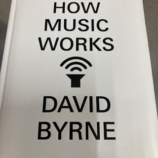 How music works  本