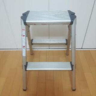 2尺 アルミ脚立 − 兵庫県