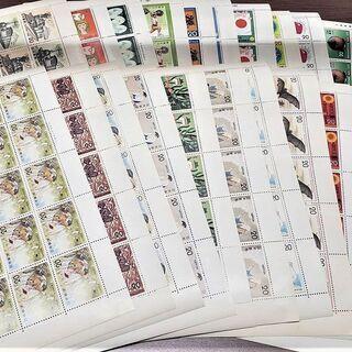 古切手・記念切手買取いたします。