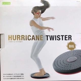 ハリケーンツイスター