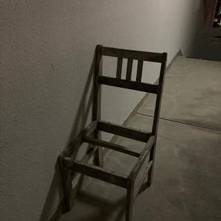 椅子のフレーム