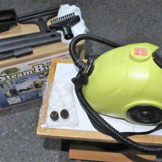 ☆オークローンマーケティング SteamBuggy スチームバギ...