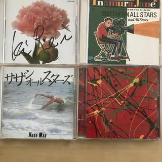 サザンオールスターズ   CD 4枚セット 格安 貴重