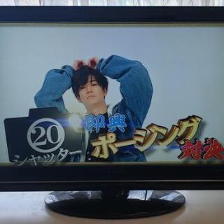 日立 37インチテレビ