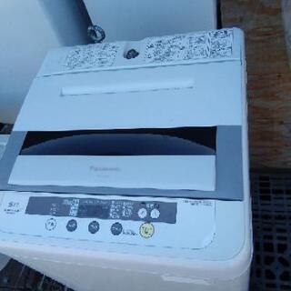 洗濯機 Panasonic 5キロ