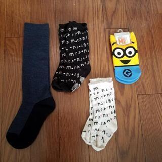 新品&数回使用 靴下 4足セット