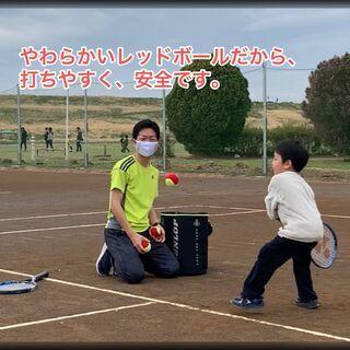 ふじみスポーツクラブ テニスキッズクラス(5・6歳)