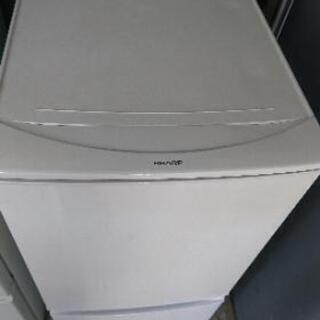 [配達無料][即日配達も可能?]冷凍冷蔵庫 137L SHARP SJ-D14A-W 2015年製 - 名古屋市