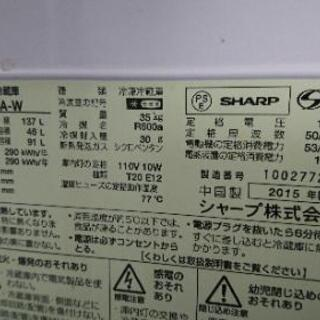 [配達無料][即日配達も可能?]冷凍冷蔵庫 137L SHARP SJ-D14A-W 2015年製 − 愛知県