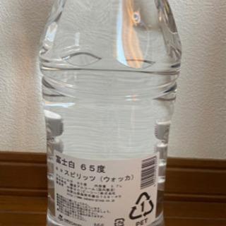 富士白 65度 スピリッツ2.7リットル 新品未開封の画像