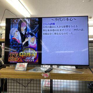 ★178 SONY 55型液晶テレビ KJ-55X9500H 2...