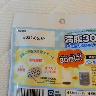 ダイエット 満腹30倍キャンディ - 千葉市