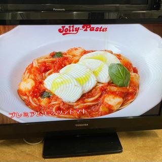 32型TV TOSHIBA リサイクルショップ宮崎屋21.4.10F