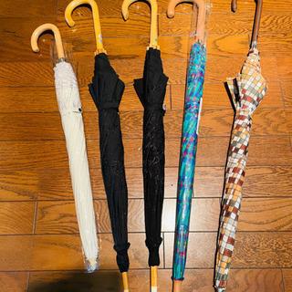 【ネット決済】雨傘 日傘 折り畳み傘 新品&中古 いろいろ!