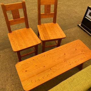 HK771⭐️説明文必読‼️ダイニングセット 椅子のみ
