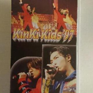 KinKi Kids'97 (若智見れます)