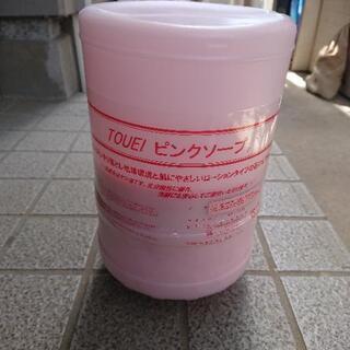 TOUEI ピンクソープ   手洗い石鹸