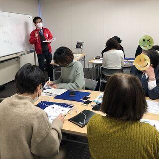 \4/15(木)16(金)日中@牧志☆単発・簡単!説明会スタッフ...