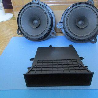 セレナc25の純正スピーカー&オーディオインナーボックス