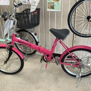 折り畳み自転車 MIMOLETTE ピンク 20インチ【ユ…