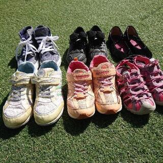 【子供靴】19センチ~22センチ女の子用セットで