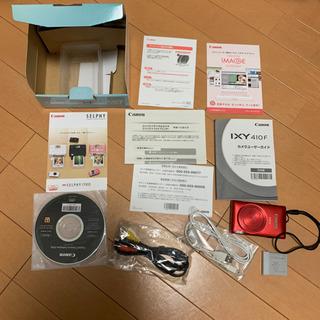 【ネット決済】IXY410F (赤色・充電器無し・多少キズあり)
