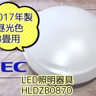 【ネット決済】⑦【410M11】NEC LED照明器具 HLDZ...