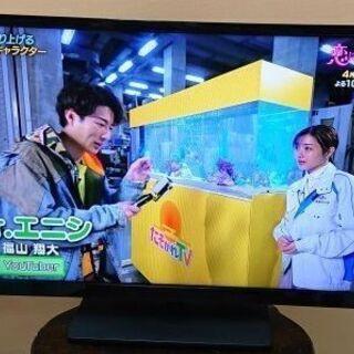東芝 レグザ 32インチ テレビ 32S8 T034