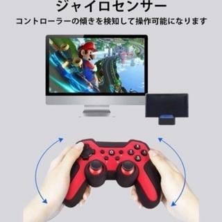 Switch Pro コントローラー スイッチ プロ コントロー...