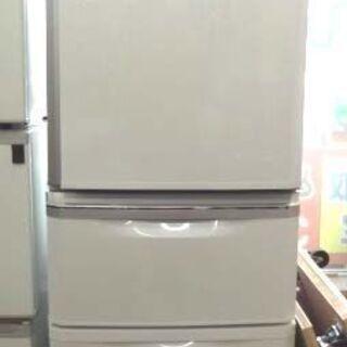 【恵庭】三菱 3ドア自動製氷冷蔵庫 MR-C34A 17年製 中古品