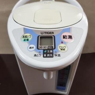 タイガー 電気ポット3リットル TIGER PDI-A300中古
