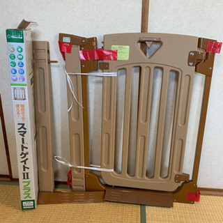 【ネット決済】日本育児 スマートゲート2プラス