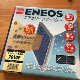 ENEOS エアクリーンフィルター新品・未使用