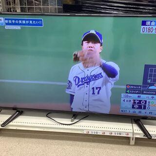 ティーズネットワーク株式会社 4K液晶テレビ 50インチ 50V...