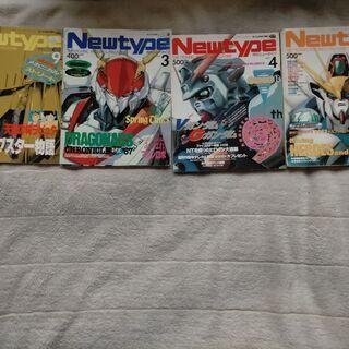 ①月刊Newtype 昭和61年~1997年