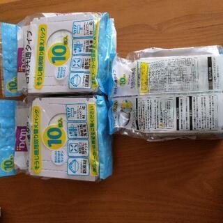 掃除機用紙バック 10枚入り✕3袋