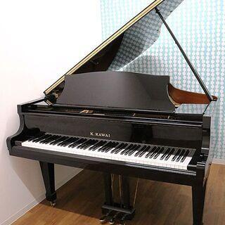 【ネット決済】グランドピアノ【カワイKG-2D】販売